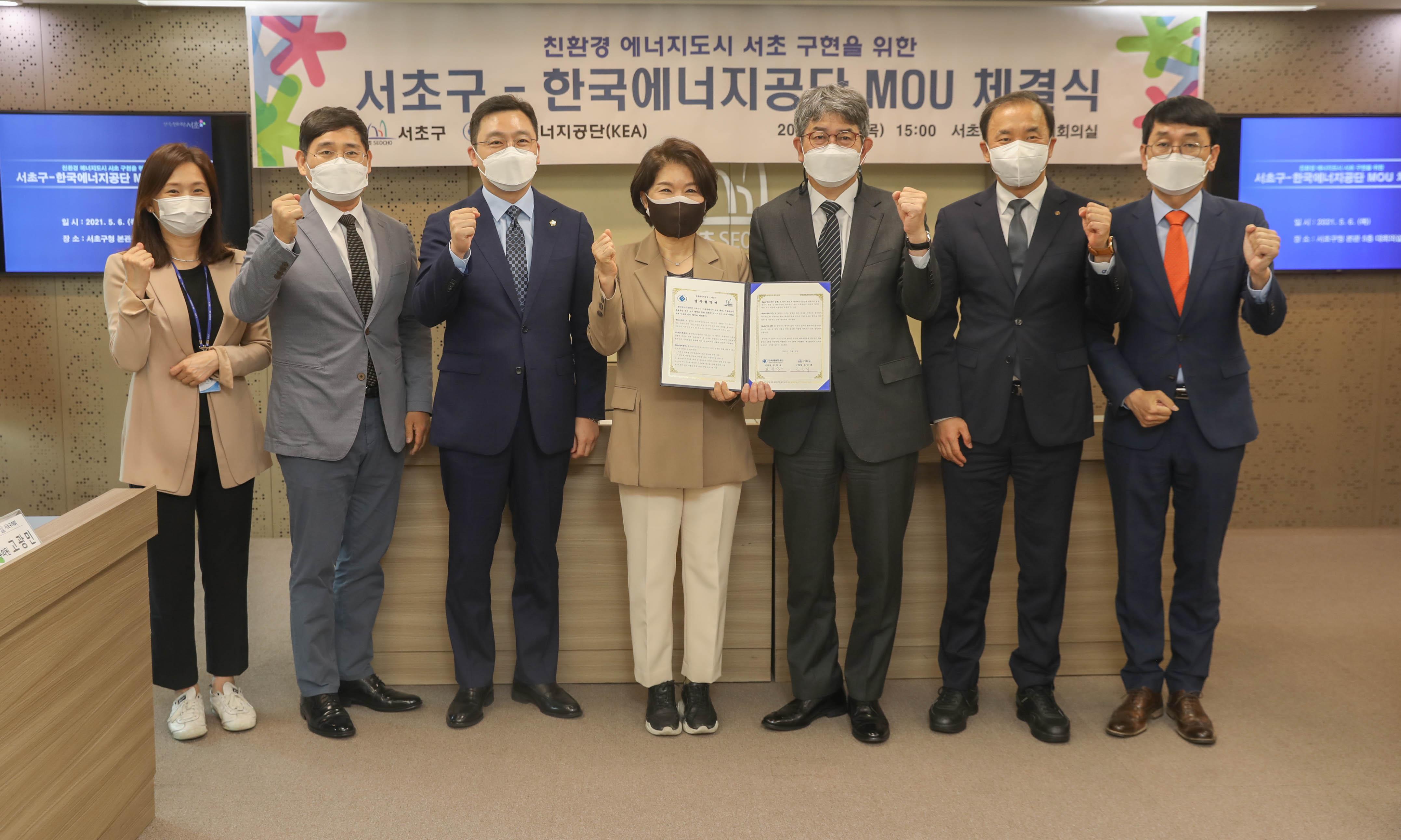 한국에너지공단 업무협약 체결식 사진
