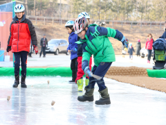 Yangjae Sledding Slope