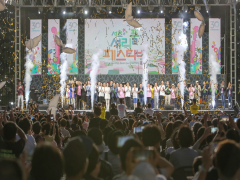 Opening Ceremony of 2018 Festival
