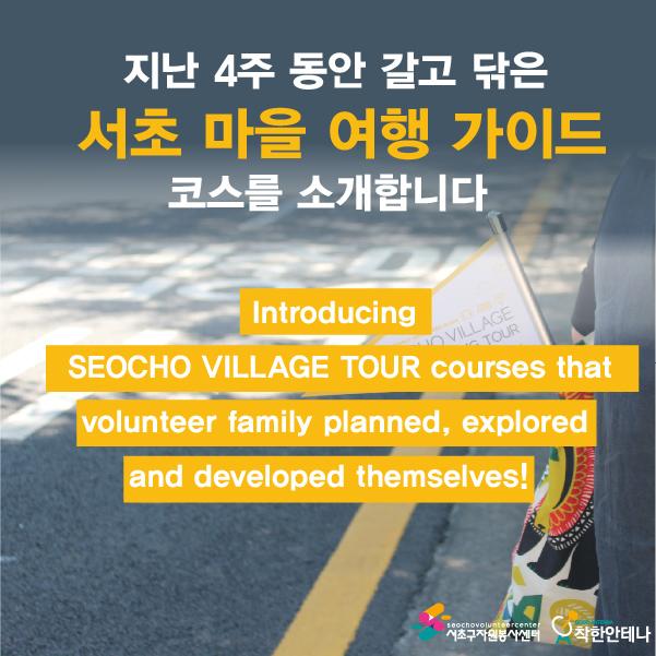 서마여카드뉴스-2